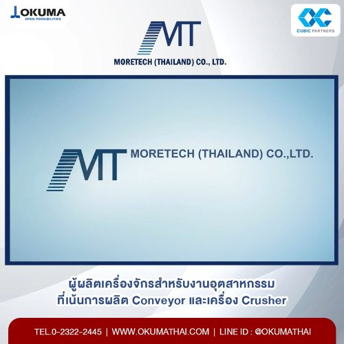 MORETECH (THAILAND) - One Stop Solution